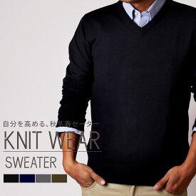 【送料無料】セーター Vネック ニット カシミアタッチ ビジネス オフィスカジュアル 春ニット シンプル セーター スクールセーター /oth-me-knit-1603【KNIT】【宅配便のみ】