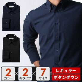紺ワイシャツ 黒ワイシャツ 長袖ワイシャツ メンズ ワイシャツ Yシャツブラック ワイシャツ 無地 ワイシャツ 飲食店 制服/y9-7-9-1【宅配便のみ】