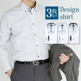 ワイシャツ 長袖 3枚セット スリム メンズ Yシャツ イージーケア 形態安定 ビジネスシャツ 白 お洒落 大きいサイズ テレワーク sun-ml-sbu-1109 at351 カッターシャツ【宅配便のみ】