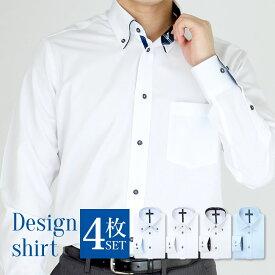 ワイシャツ 長袖 4枚セット スリム メンズ Yシャツ イージーケア 形態安定 ビジネスシャツ 白 お洒落 大きいサイズ テレワーク sun-ml-sbu-1109 at351 カッターシャツ【宅配便のみ】