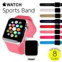 Apple Watch series SE 7 6 5 4 3 2 1 アップルウォッチ バンド スポーツバンド 45mm 44mm 42mm 40mm 38mm シリコン s…