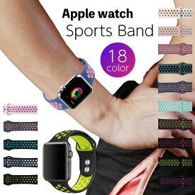 アップルウォッチ バンド series SE 6 5 4 3 2 1 Apple Watch スポーツバンド スポーツ 44mm 42mm メンズ レディース シリコン 防水 軽量 おしゃれ かわいい ベルト 時計 ブランド 1000円ポッキリ ポイント消化