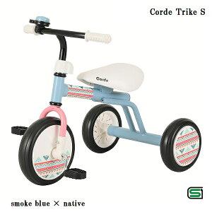 【3色から選ぼう】子供用 三輪車 コーデ トライク S Corde Trike S /ブルー ピンク マスタード 男子 女子 男の子 女の子 エム・アンド・エム(M&M)