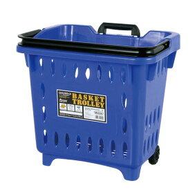 Dulton BASKET TROLLEY BLUE / ダルトン バスケット トローリー ブルー / キャスター付き アウトドア キャンプ 荷物運び ショッピングカート