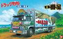 【 1/32 一番星 度胸一番星 】 1/32 トラック野郎 / プラモデル / プラモ 模型 組立模型 トラック デコトラ 車 自動車…