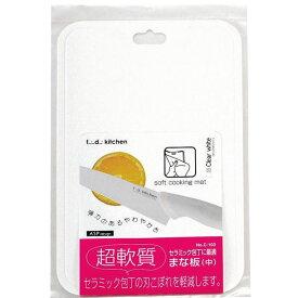 パール金属 まな板 中 白 セラミック 包丁に最適 日本製 C-103 / セラミック包丁に最適なまな板。