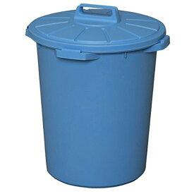 アイリスオーヤマ ゴミ箱 丸型 ブルー 45L 直径46.5*高さ54.5cm MA-45 / インテリア インテリア小物 ゴミ箱 ごみ箱 トラッシュボックス 筒型