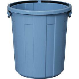 アイリスオーヤマ ゴミ箱 (本体のみ・フタ別売り) 丸型 ブルー 120L 直径60.3*高さ65.7cm PM-120 / インテリア インテリア小物 ゴミ箱 ごみ箱 トラッシュボックス 筒型