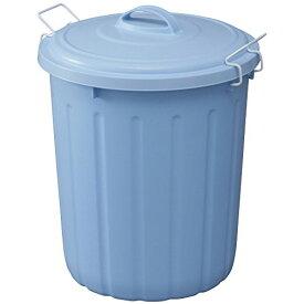 アイリスオーヤマ ペール ソフトペール 45L ブルー PE-45L / インテリア インテリア小物 ゴミ箱 ごみ箱 トラッシュボックス 筒型