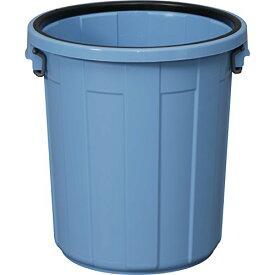 アイリスオーヤマ ゴミ箱 (本体のみ・フタ別売り) 丸型 ブルー 45L 直径45.7*高さ48cm PM-45 / インテリア インテリア小物 ゴミ箱 ごみ箱 トラッシュボックス 筒型