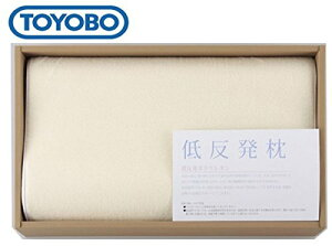 東洋紡低反発枕(ピロケース付)8050