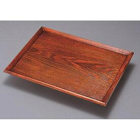 【若兆】木製フリートレー/長角膳 漆 尺5/合板・MDF/漆/WK506LL/4589998172006