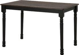 不二貿易 5点 ダイニング テーブル マキアート ブラック (113.5x73.5cm) 95447