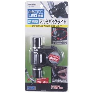yazawa corporation(ヤザワコーポレーション) アルミバイクライト(防雨型・7lm) LB103BK / 自転車等に簡単取付!防水性能付きのちいさな有能ライト!!