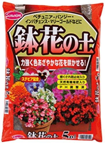サンアンドホープ 鉢花の土(ステビア配合) 5L