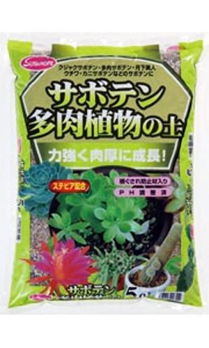 サンアンドホープ 専門用土 サボテン・多肉植物の土 5L 8袋セット