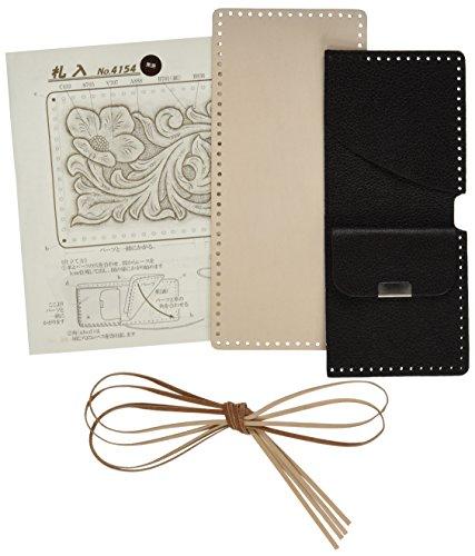 クラフト社 革キット 札入 2セット 焦茶・14154-03