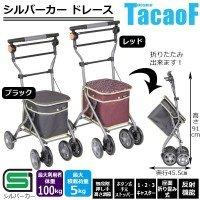 幸和製作所 TacaoF ミドルタイプシルバーカー ドレース SLM07 レッド
