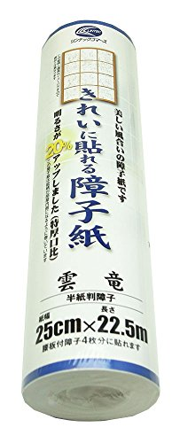リンテックコマースきれいに貼れる障子紙25cmX22.5m雲竜SOJ-824