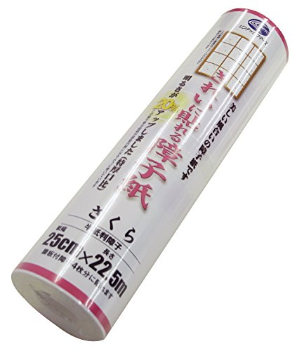 リンテックコマースきれいに貼れる障子紙25cmX22.5mさくらSOJ-825