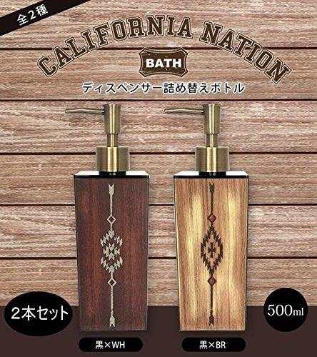 日本製 カリフォルニア・ネイション 角型 大 詰替用ディスペンサー シール付 ネイティブ×2本セット 黒・BR・15-453452