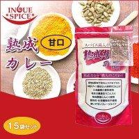 井上スパイス 熟成カレー 甘口 170g ×15袋 着色料・化学調味料不使用/カレールゥ/フレークタイプ 1072948