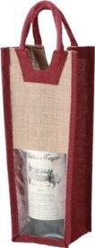 ファンヴィーノ ( funVino ) / 【 麻ワインバッグ窓付1本用 10個セット 7122・ワインレッド 】 / 麻ワインバッグ窓付 1本用 ワインレッド