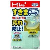 便器すきまテープ グリーン OD-52 【 サンコー / 便器すきまテープ / GR / OD-52 】