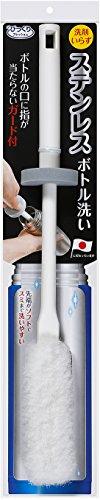 サンコー 水筒 ボトル洗い びっくりフレッシュ びっくりステンレスボトル洗い ホワイト BH-20 【 サンコー / びっくりステンボトル洗い / WH / BH-20 】