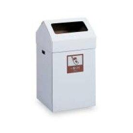 テラモト エコポケット 一般ゴミ用 白 S 0010h