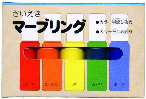 BK彩液マーブリング 5cc・5色組/38200/ 4902630215075/ アーテック