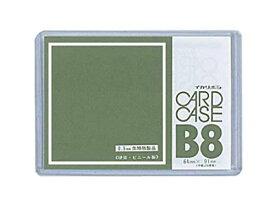 カードケース0.5mm厚 B8/78580/ 4976049002724/ アーテック