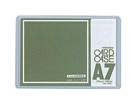 カードケース0.5mm厚 A7/78575/ 4976049002632/ アーテック