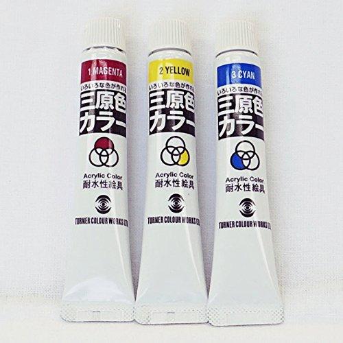 T 耐水三原色カラー7ml+ホワイト11ml/107386/ 4993453011609/ アーテック