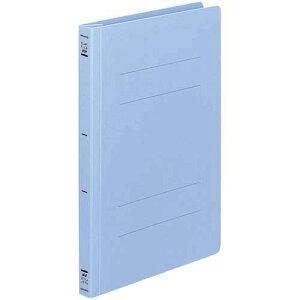 【10セット販売】コクヨ/フラットファイルPP樹脂製とじ具 B5縦 15mmとじ 青 フ−H11B/51142193/4901480069838