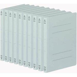 【10セット販売】コクヨ/フラットファイルV樹脂製とじ具B5縦 15mmとじ グレー フ−V11M/フ-V11M/4901480142364