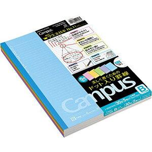 キャンパスノート(ドット入り罫線カラー表紙)5色パッ...