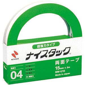 【10セット販売】ニチバン/ナイスタック 超強力タイプ/NW-U15/4987167054892