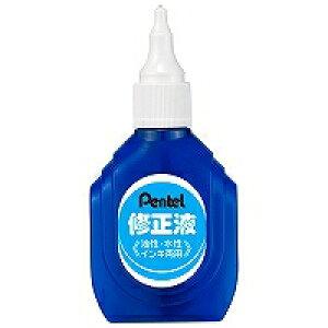 【100セット販売】ぺんてる/Pentel 修正液/XEZL1-W/4902506145727