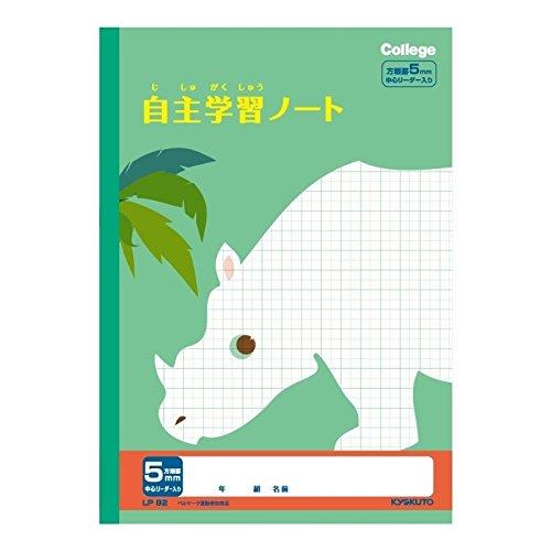【20セット販売】キョクトウ/カレッジアニマル学習帳自主学習5mm方眼/LP92/4901470096226