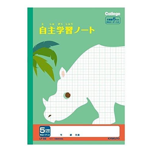 【10セット販売】キョクトウ/カレッジアニマル学習帳自主学習5mm方眼/LP92/4901470096226