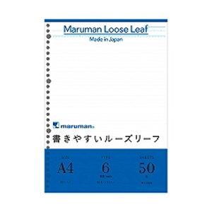 【2セット販売】マルマン/ルーズリーフ A4/L1101/4979093101115