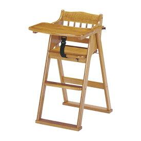 トレー付き 木製チャイルドチェア テーブル付き チャイルドチェアー 木製ベビーチェアー 折りたたみ 股紐 またひも マジカルチェアー 子供用椅子 イス キッズチェア キッズチェアー シンプル モダン ★ チャイルドチェア / CHC-480-BR ★