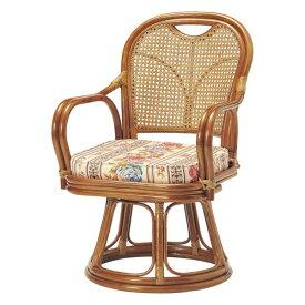 籐製 回転椅子 ミドルタイプラタン 1人掛け 肘付き 回転式 チェア イス 椅子 いす 回転チェア レトロ チェアー デッキチェア アジアン 布 背もたれ メッシュ ダイニング パソコン 肘掛け付き ★ ラタン回転椅子 ミドルタイプ(SH390) / R-390S ★