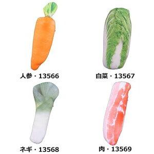 【まとめ買い6個】フレッシュポーチ 白菜・13567