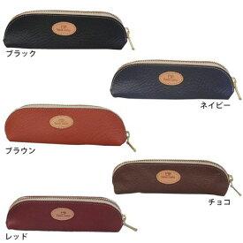 革小物 国産 革製ペンケース (牛革・国産鞣し使用) レッド