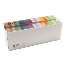 mt マスキングテープ 20色セット(明るい色2・渋い色2) 7mm幅×10m巻き MT20P002