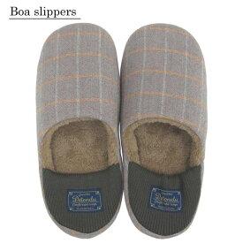 Boa slippers(ボアスリッパ) チェックリブバブーシュ Lサイズ(25〜27cm) グレー 71864