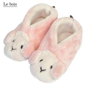 Le bois(ルボア) ラフアニマル スリッパ Mサイズ(22〜24cm) ヒツジ 72077