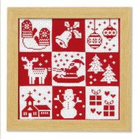 オリムパス製絲 クリスマス クロスステッチししゅうキット クリスマス X-102・レッド / クロスステッチでいろどる、かわいい・楽しい・クリスマス!